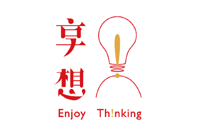 享想工作室 (Enjoy Thinking Studio)