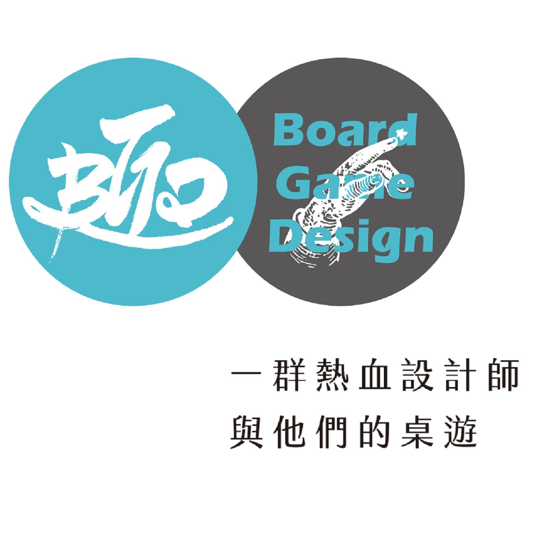 BGD 中部桌遊設計交流測試